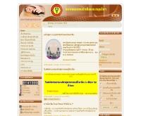 สมาคมแพทย์ฝังเข็มและสมุนไพร - thaiacupuncture.net