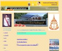 สำนักงานอัยการจังหวัดธัญบุรี - tya.ago.go.th