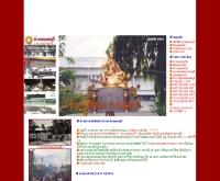 ช่างกลนนทบุรี - nongear.net