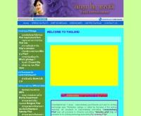 สถานีนำร่องศรีราชา - srirachapilot.org