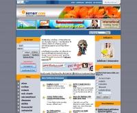 โรตี ช็อป - rotibit.com