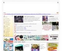 กิมหยงดอทคอม - gimyong.com