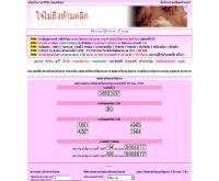 น้ำหวานดอทคอม ตรวจผลสลากกินแบ่งรัฐบาล - numwan.com/lottery/index.htm