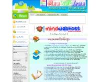 มีเว็บฟรี - meewebfree.com