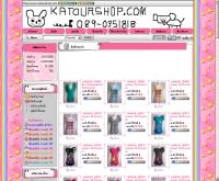 กระตั้วช็อป - katourshop.com