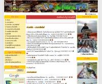 อีสานฟิชชิ่ง  - isanfishing.com/