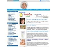 การเลี้ยงลูกด้วยนมแม่ - breastfeedingthai.com