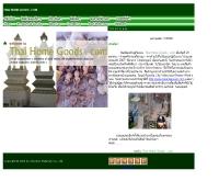 บริษัท ชลบุรีค้าวัสดุ จำกัด - thaihomegoods.com
