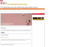 บางกอกเนตบอลดอทคอม - bangkoknetball.com