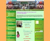 หลักสูตรครุศาสตรมหาบัณฑิต สาขาการจัดการคุณภาพ มหาวิทยาลัยราช - ed-qm.org
