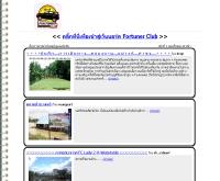 โตโยต้าฟอจูนเนอร์คลับ - fortuner-club.com