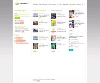เชฟโรเรดไทยแลนด์ - chevroletthailand.com