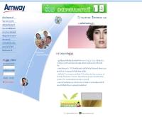 แอมเวย์ ไทยแลนด์ - amway-th.com