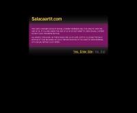 สวนสละอาทิตย์ - salacaartit.com