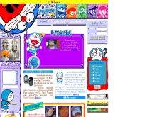 โดราเอมอนแฟนคลับ - users.domaindlx.com/dorafanclub