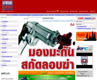 บางกอกทูเดย์ - bangkok-today.com