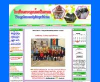 โรงเรียนยางชุมน้อยพิทยาคม - ycp.ac.th