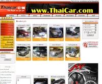 ไทยคาร์ - thaicar.com