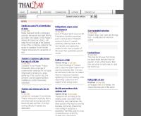 หนังสือพิมพ์ไทยเดย์ออนไลน์ - ihtthaiday.com