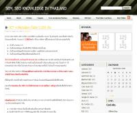 อีบลอคบิส - eblogbiz.com