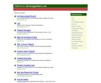 หนองผักก้ามรีสอร์ท-การ์เด้นท์ - loeinongpakkam.com