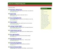สภาทนายความจังหวัดตรัง - lawyertrang.com