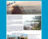 ธิดาทิพย์รีสอร์ท - tidatipresort.com