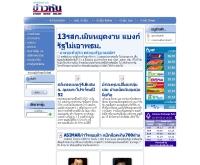 ข่าวหุ้นออนไลน์ - kaohoon.com