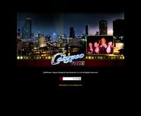 คาลิปโซ่ กรุงเทพฯ - calypsocabaret.com