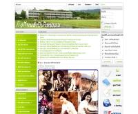 โรงเรียนถ้ำปินวิทยาคม  - thumpin.ac.th