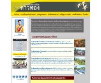 โรงเรียนเตรีมนายร้อยดาวทอง - triamnayroi.com