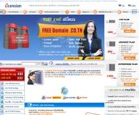 ไทยแลนด์ เว็บ โฮสต์ - thailandwebhost.com