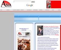 เอเซีย มีเดีย อิ้งค์ - asiamediainc.com