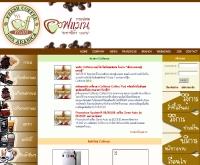 คอฟแมนกาแฟสด - coffmancoffee.com