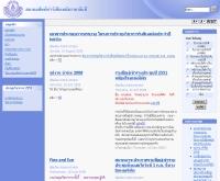 สมาคมศิษย์เก่ารังสีเทคนิครามาธิบดี  - rtrama.net