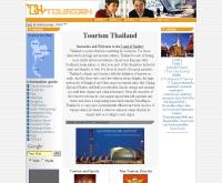 อินไซด์ไทยแลนด์ - insitethailand.com