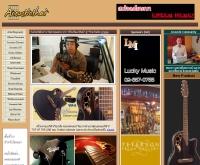 อะคูสติกไทย - acousticthai.net