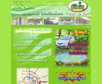 โครงการบ้านสวย ล้อมสวน  - jinasenprop.com