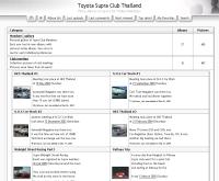 โตโยต้า ซุปรา คลับ ไทยแลนด์ - supraclub.net