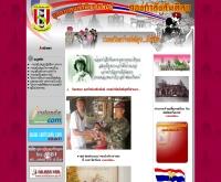 รักชาวใต้ - rakchawtai.com/