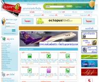 สยามเว็บลิงค์ - siamweblinks.com