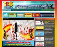 สถานีวิทยุกระจายเสียงรัฐสภา - radioparliament.net