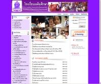 โรงเรียนเผดิมศึกษา - phadermsuksa.com