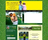 โปรเผ่าสิงห์ - propaosingh.com