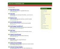 ลาวโฮเต็ล - laoshotelo.com