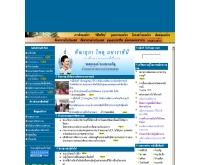 สำนักงานจัดหางานจังหวัดราชบุรี - rbjobhouse.com