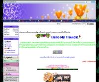 เขียนกลอน - thaitae.igetweb.com