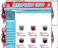 ซี๊ดส์เพรียว - seedpurse.com