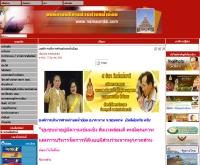 องค์การบริหารส่วนตำบลน้ำอ้อม - namaomkk.com