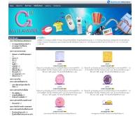 บริษัท โลโก้โพรไฟล์ จำกัด - c2premium.com